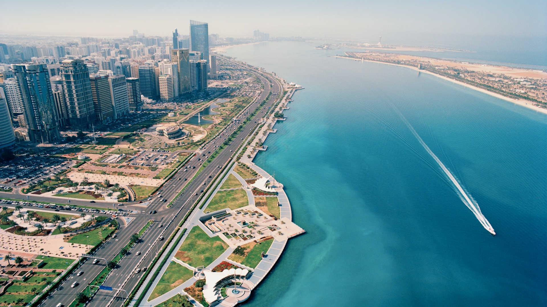 Абу-Даби город