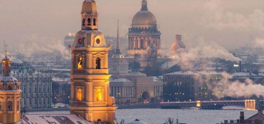 вид на Санкт-Петербург