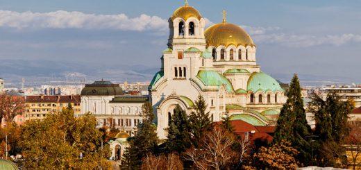 отели Софии с красивым видом на достопримечательности