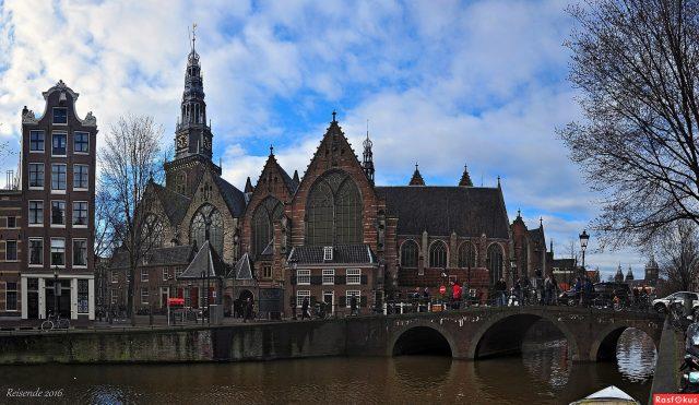 Аудекерк - старая готическая церковь в Амстердаме