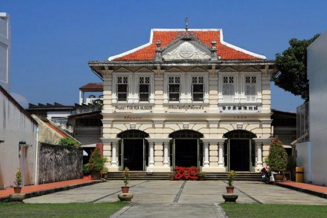 музей Тай Хуа на Пхукете