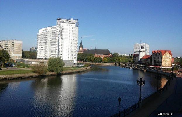 отель в центре Калининграда с видом на реку