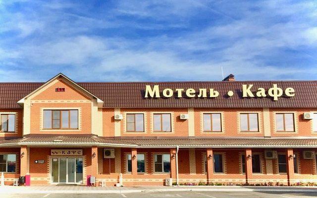 motel-ryabinushka