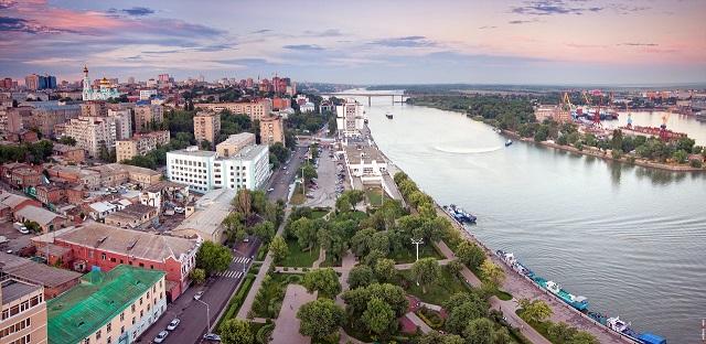отели и апартаменты Ростова-на-Дону с красивым видом на город
