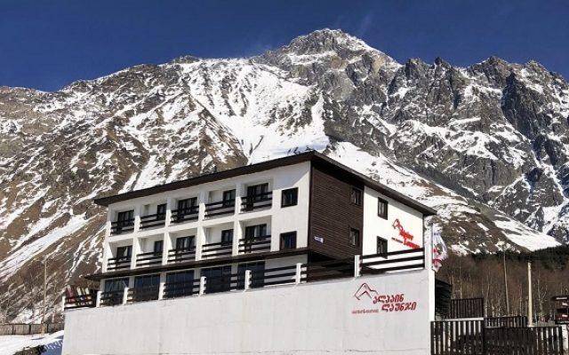 alpine-lounge-kazbegi