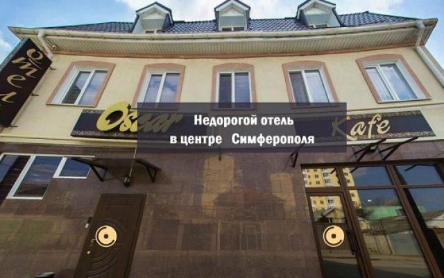 mini-otel-oskar1