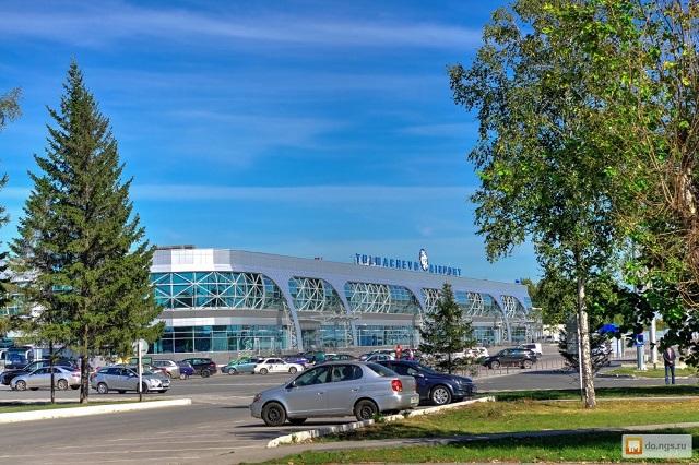 Отели Новосибирска рядом с аэропортом Толмачево