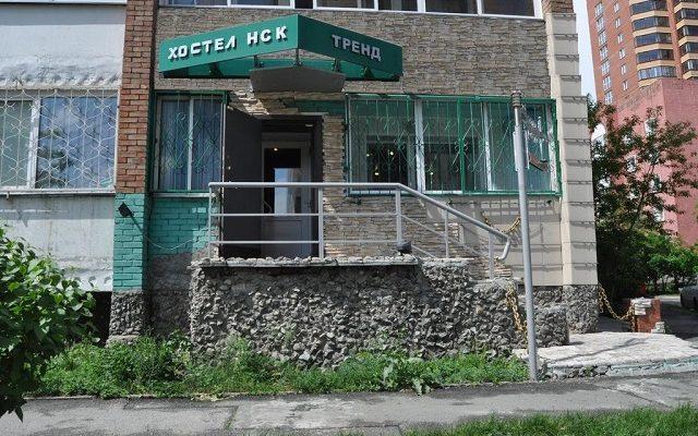 hostel-nsk-trend2