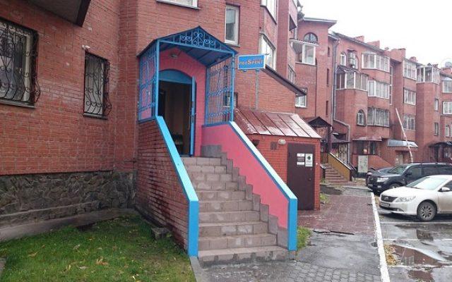hostel-prospekt1