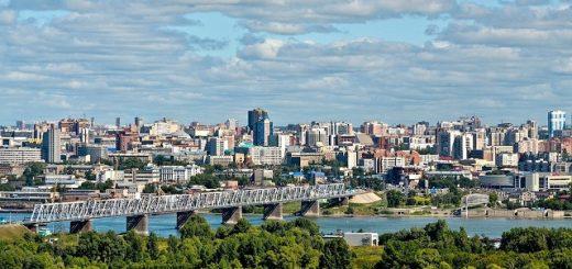 Отели и апартаменты Новосибирска с красивым видом из окна на город
