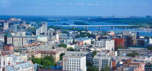 лучшие отели четырехзвездочные и пятизвездочные в Новосибирске