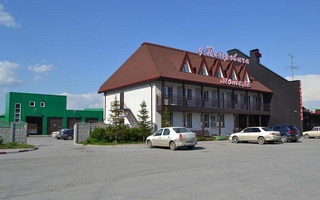 motel-u-petrovicha2
