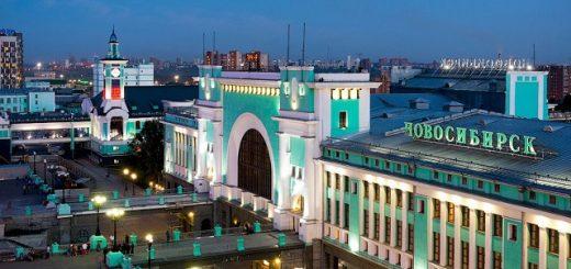 отели и апартаменты в Новосибирске рядом с железнодорожным вокзалом