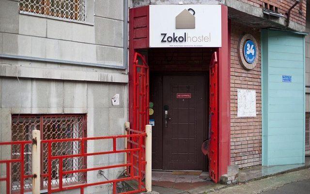 zokol-hostel1