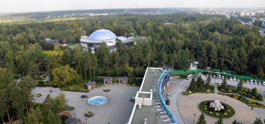отели рядом с зоопарком в Новосибирске