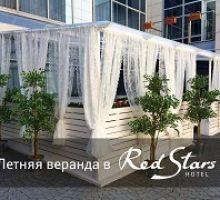 red-stars-hotel-5