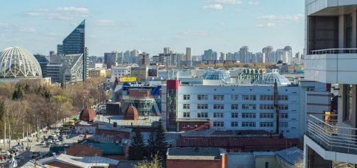 Отель с видом на ул.Вайнера и Большой Златоуст