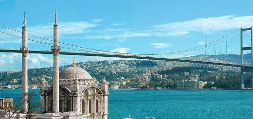 Стамбул вид на Босфор