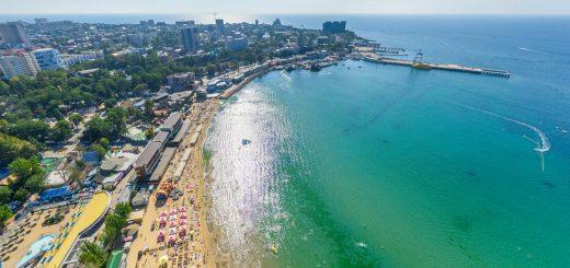 отели Анапы с красивым видом на море и город