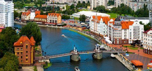 отели и апартаменты Калининграда с красивым видом на город