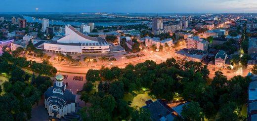 отели и апартаменты Ростова-на-Дону с красивым видом из окна