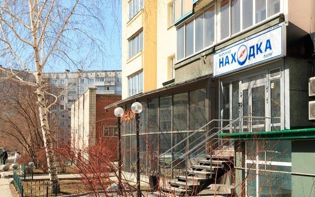 hostel-nahodka3
