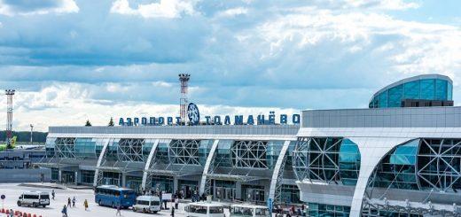 Хостелы и отели Новосибирска рядом с аэропортом Толмачево