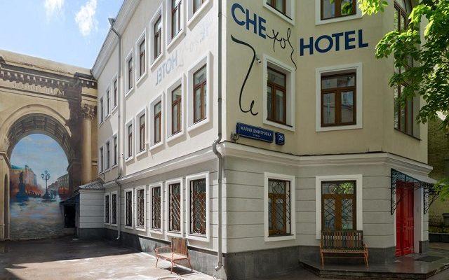 art-hotel-che2