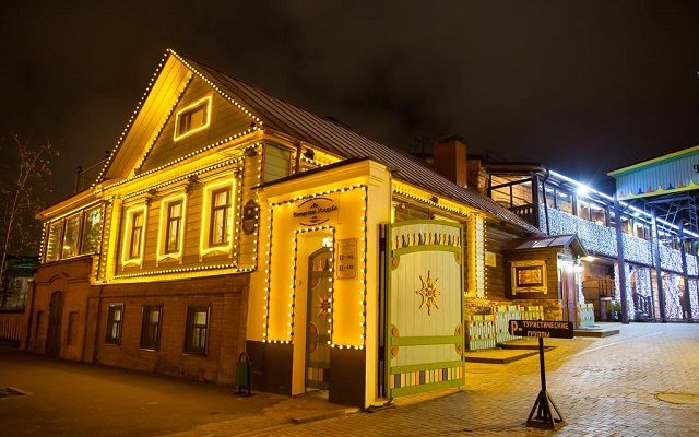 tatarskaya-usadba